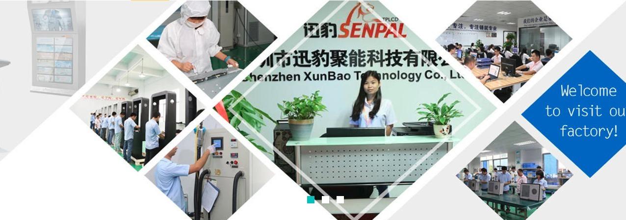 Shenzhen Xunbao Technic Co., Ltd. (@xunbaotechnology) Cover Image