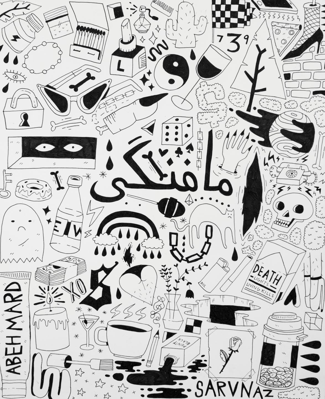 Lili Emtiaz (@liliemtiaz) Cover Image