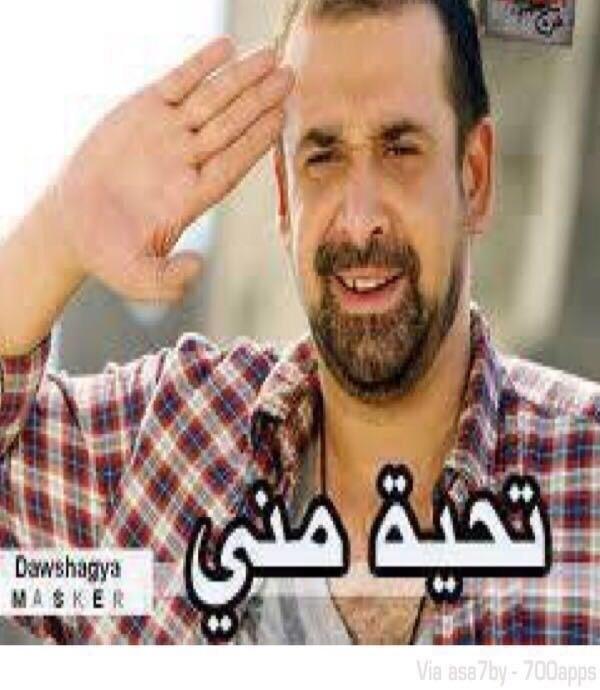 @gazma Cover Image