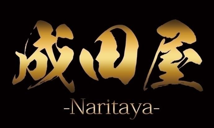 Halal Restaurant Naritaya O (@halalrestaurantnaritayaosaka) Cover Image