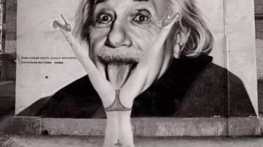 Einstein Dynamit (@einsteindynamite) Cover Image