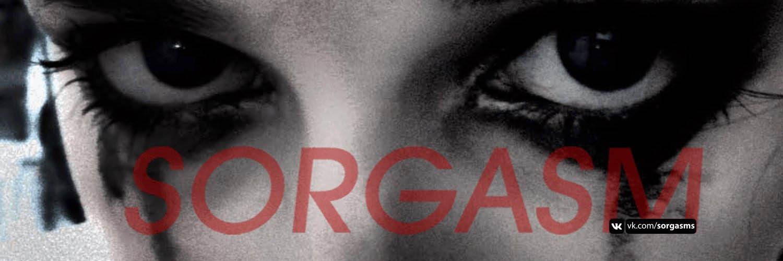 Jonny Sorgasm #TumblrRefugee (@sorgasm) Cover Image