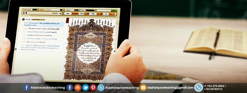 Al-Azhar Quran Teaching  (@alazharquranteaching) Cover Image