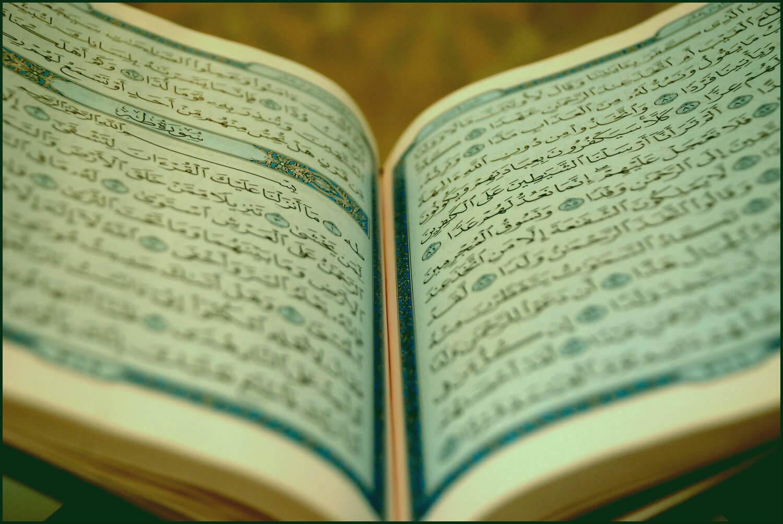 Online Quran Academy (@shiaquranonline) Cover Image