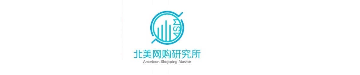 Beimei shopping (@beimeishopping) Cover Image
