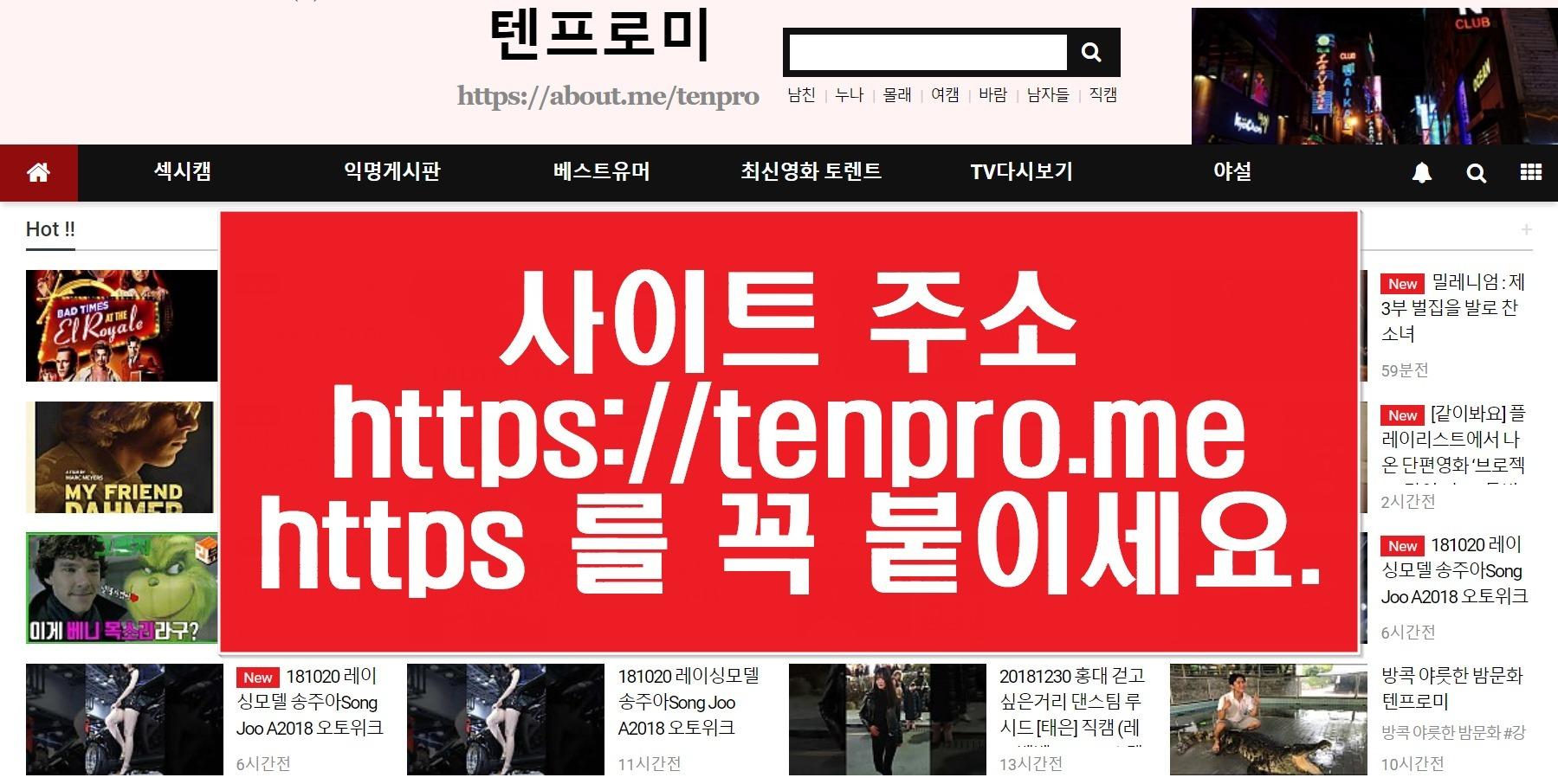 tenpro.me (@tenprome) Cover Image