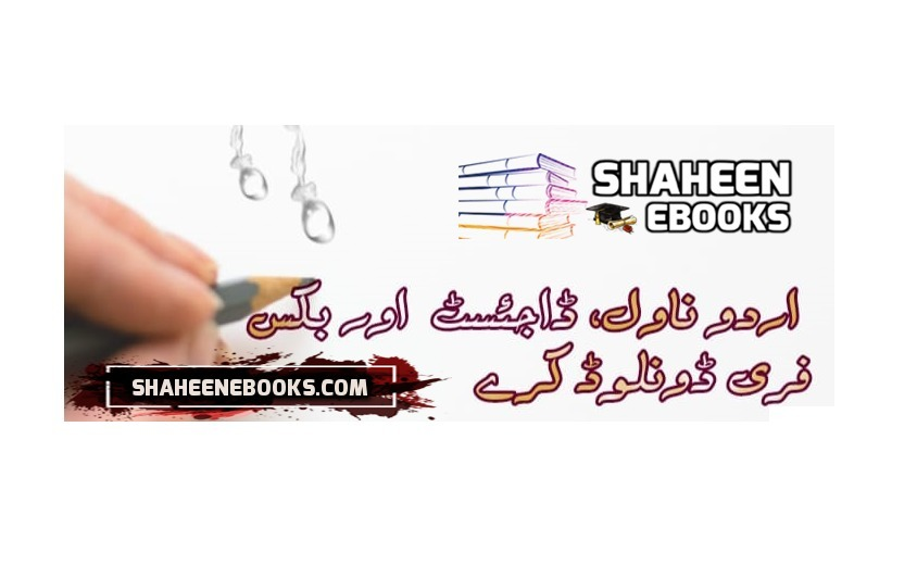 Shaheen e (@shaheenebooks) Cover Image