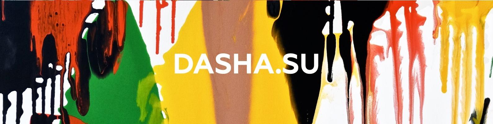 DASHA SU (@dasha_su) Cover Image