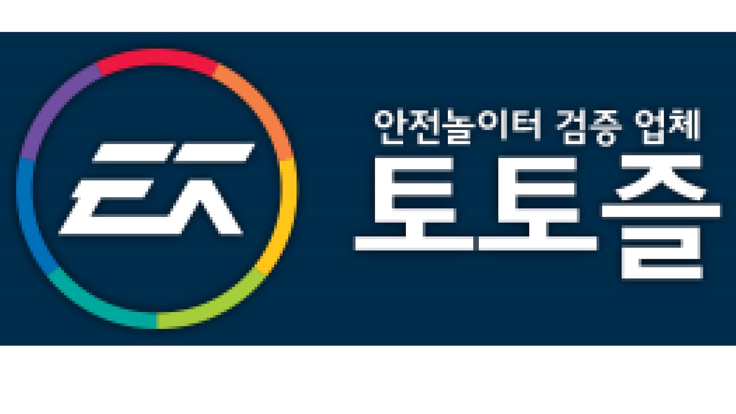 Seoul Paradise Escort (@totozzkr) Cover Image
