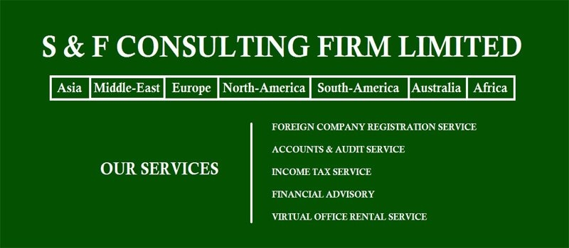 S F M Consulting Firm Limited (@sfmconsultingfirm) Cover Image