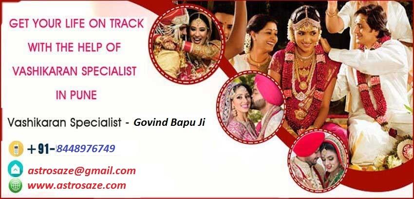 astrologovind bapu (@poojaastro) Cover Image