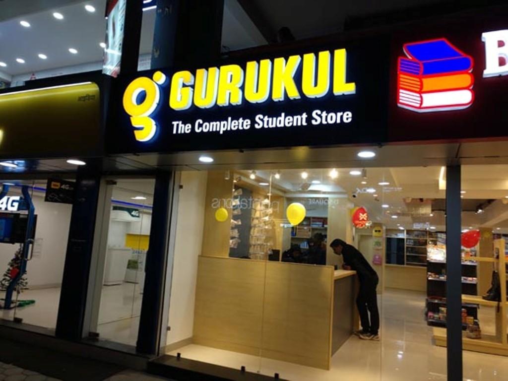 Gurukul Stores (@gurukulstores) Cover Image