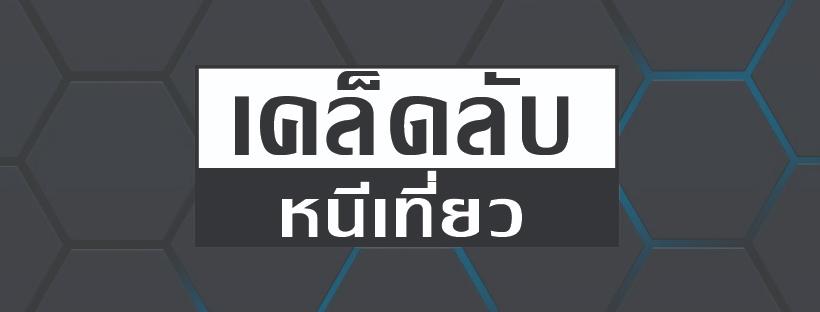 Mossambix (@ggmosambix) Cover Image