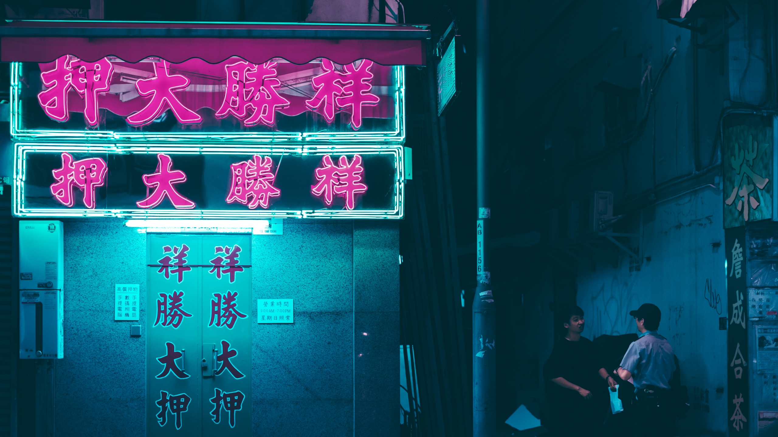 Rattana (@visiterhongkong) Cover Image