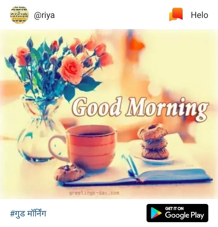 (@arvindrana) Cover Image