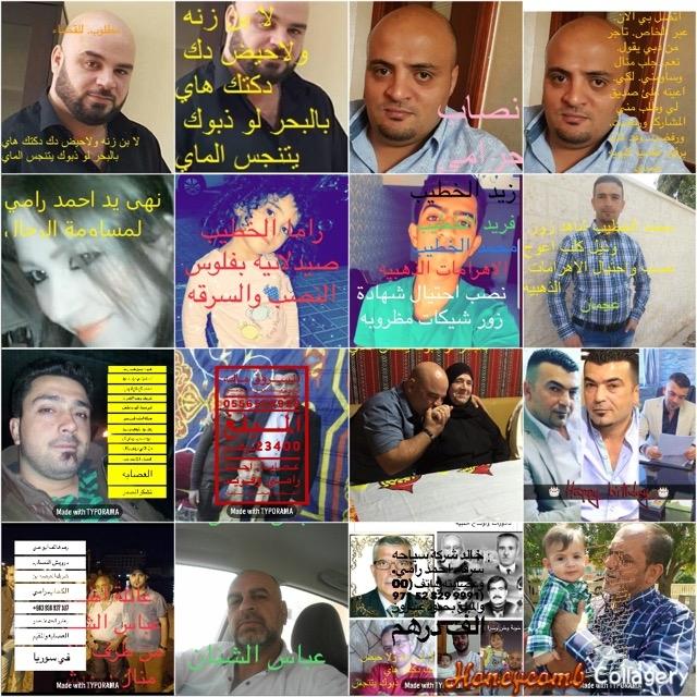 احمد رامي حرا (@ahmedrami) Cover Image