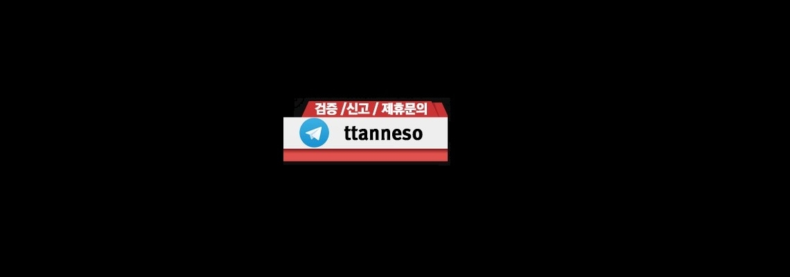 tt-anneso.com (@ttanneso) Cover Image