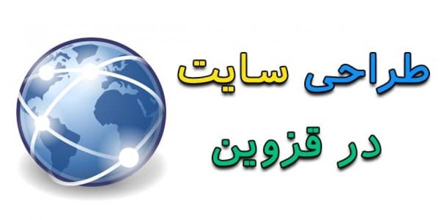 طراحی سایت در  (@ariyanbeton) Cover Image