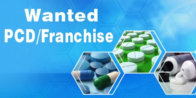 Pharma Franchise Company (@pharmafranchise) Cover Image