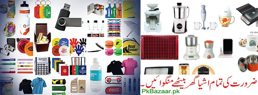 Pkbazaar.pk (@pkbazaarpkish) Cover Image