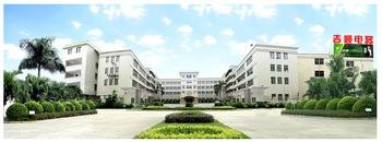Jishunkang Industrial Co.,Ltd (@lisaliu00) Cover Image