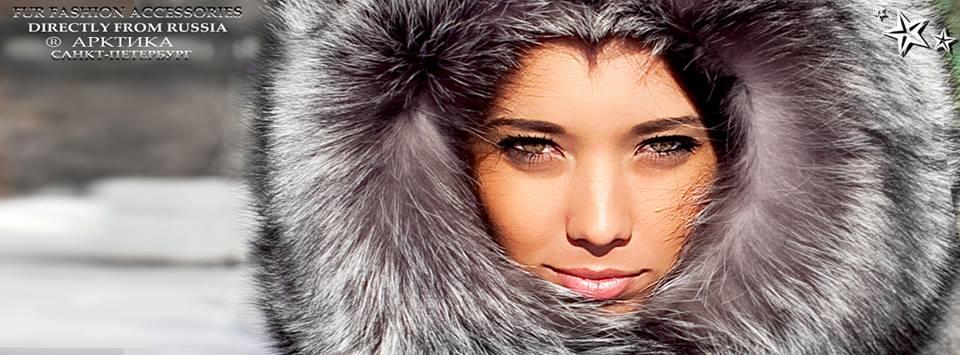 Russian Fur Store (@arcticstore) Cover Image
