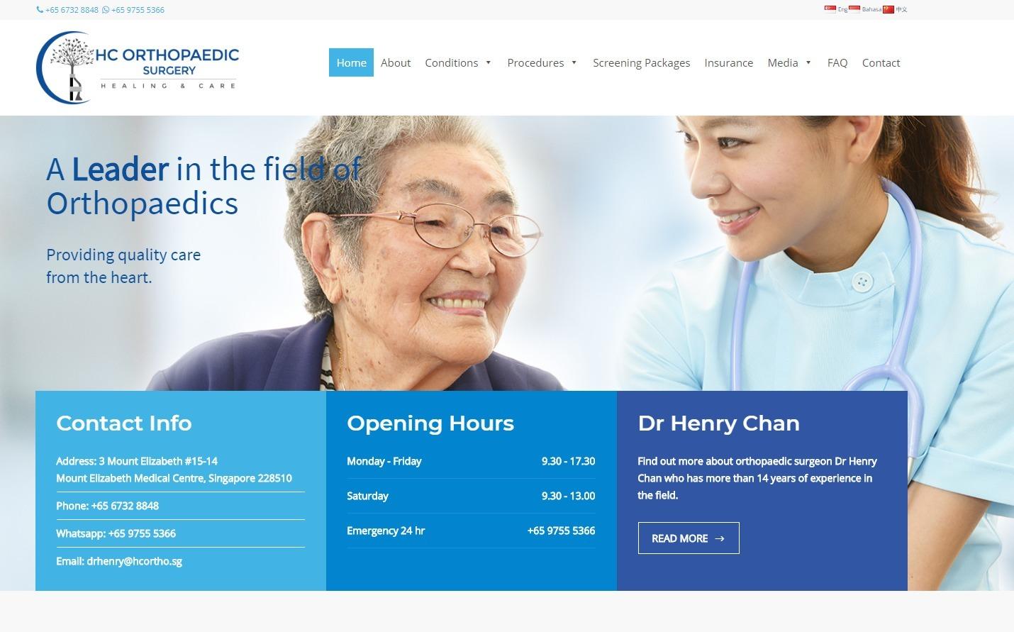 HC Orthopaedic Surgery (@henrychanorthopaedic) Cover Image