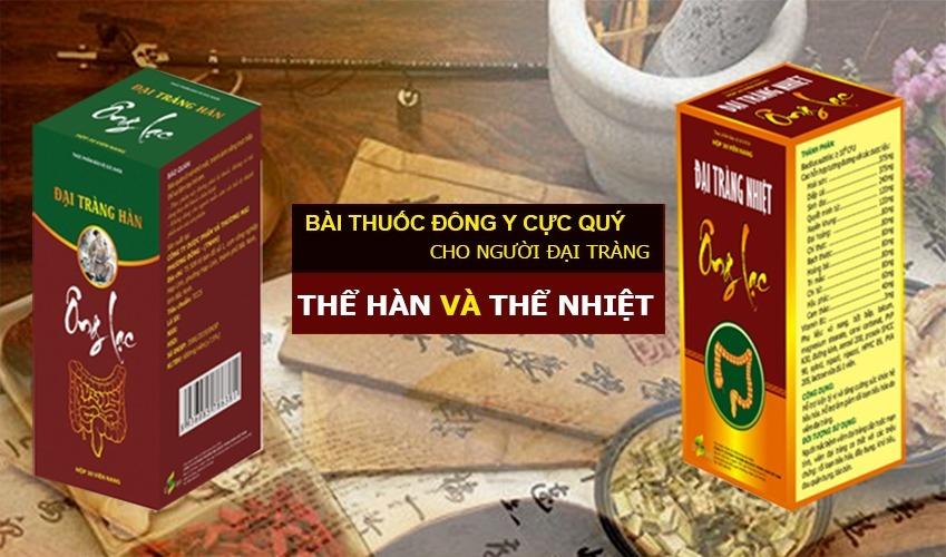 Đại Tràng Ông Lạc (@daitrangonglac) Cover Image