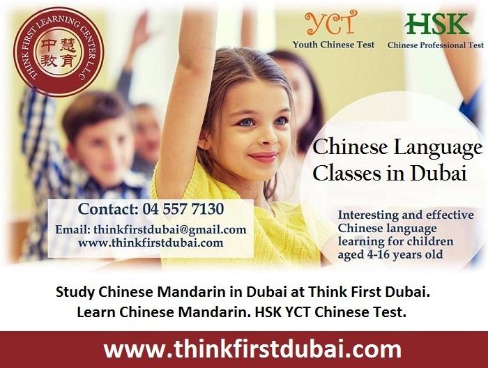 Think first Dubai (@thinkfirstdubai) Cover Image