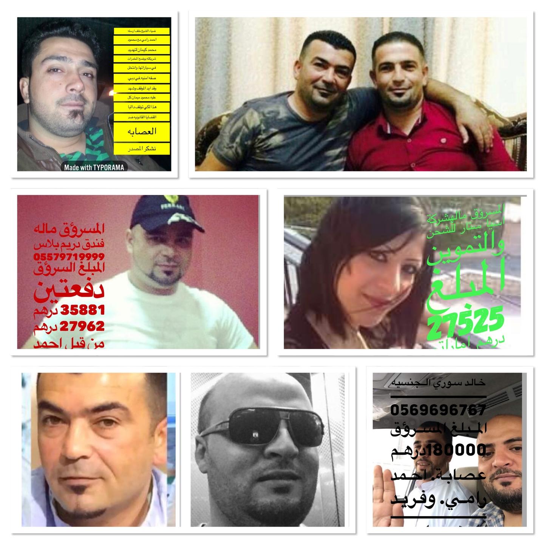 احمد رامي حرامي (@ahmedrami2) Cover Image