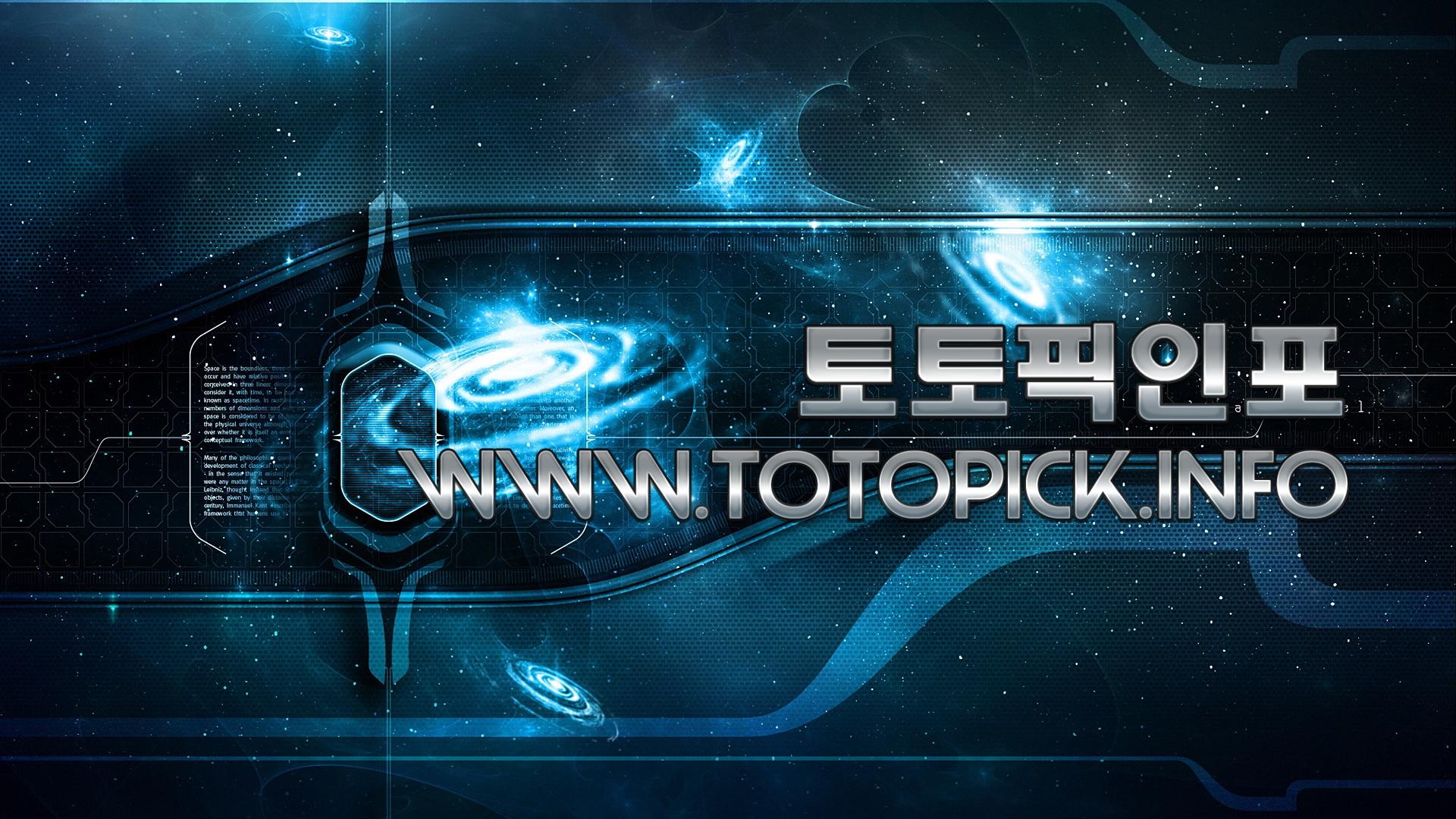 토토픽인포 (@totopickinfo) Cover Image