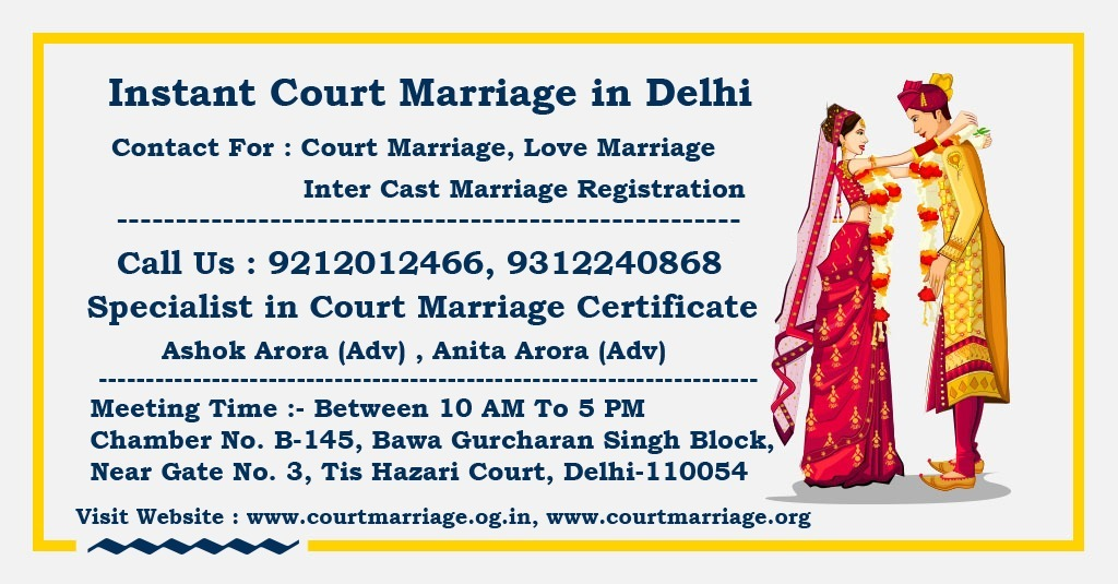 Ashok Arora (@courtmarriagedelhi) Cover Image
