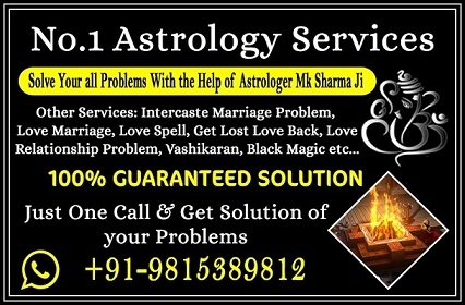 Mk Sharma (@astrologermksharma001) Cover Image