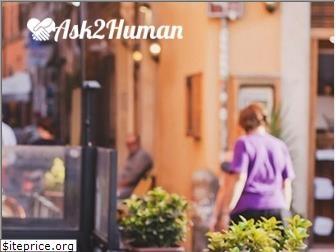 Ask2Human (@ask2human) Cover Image