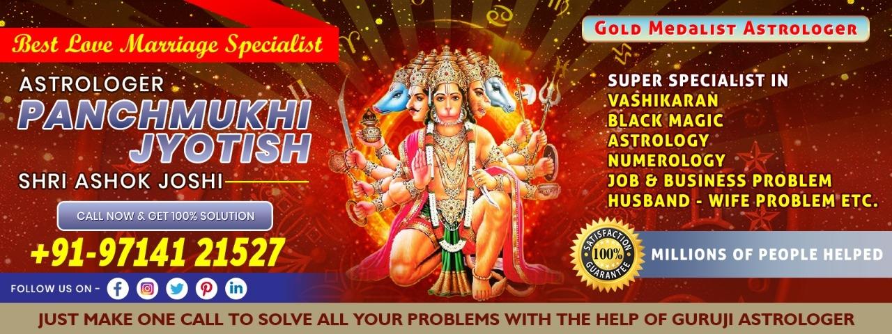 Love Problem Solution  (@ashokjoshipanch) Cover Image