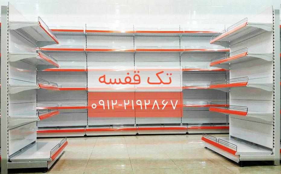 تجهیزات (@takghafaseh) Cover Image