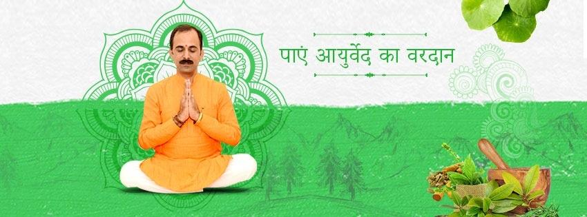 Acharya Manish (@acharyamanish_) Cover Image