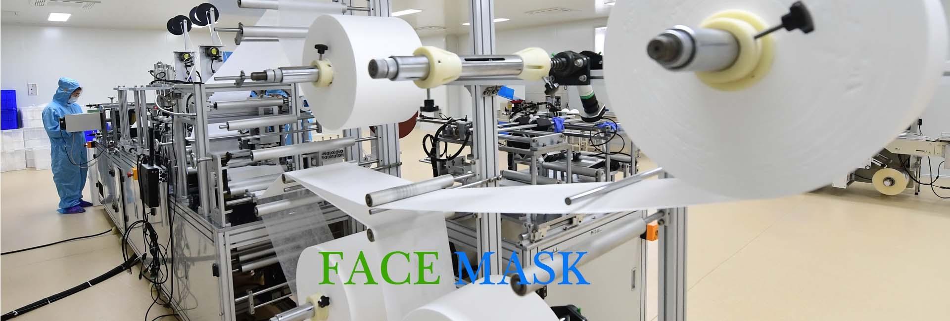 MedicalMaskSupplier (@medicalmasksupplier) Cover Image