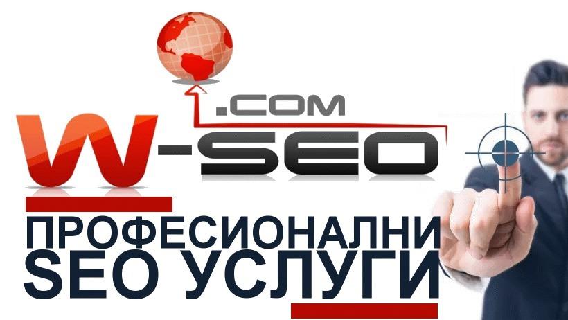 Павел Джунев (@wseobg) Cover Image