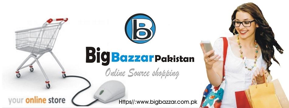 Nadia (@bigbazzarpakistan) Cover Image