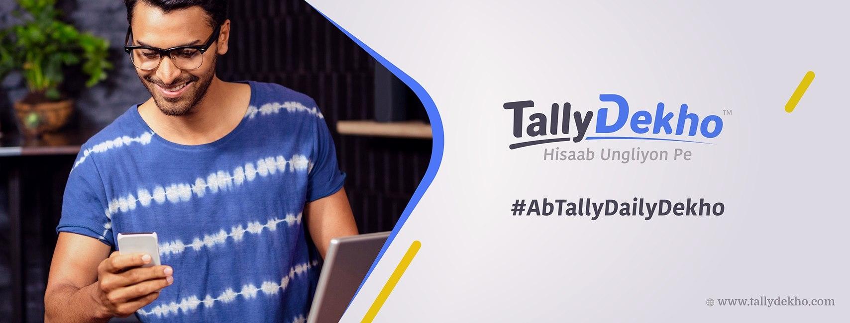 Tally Dekho (@tallydekho) Cover Image