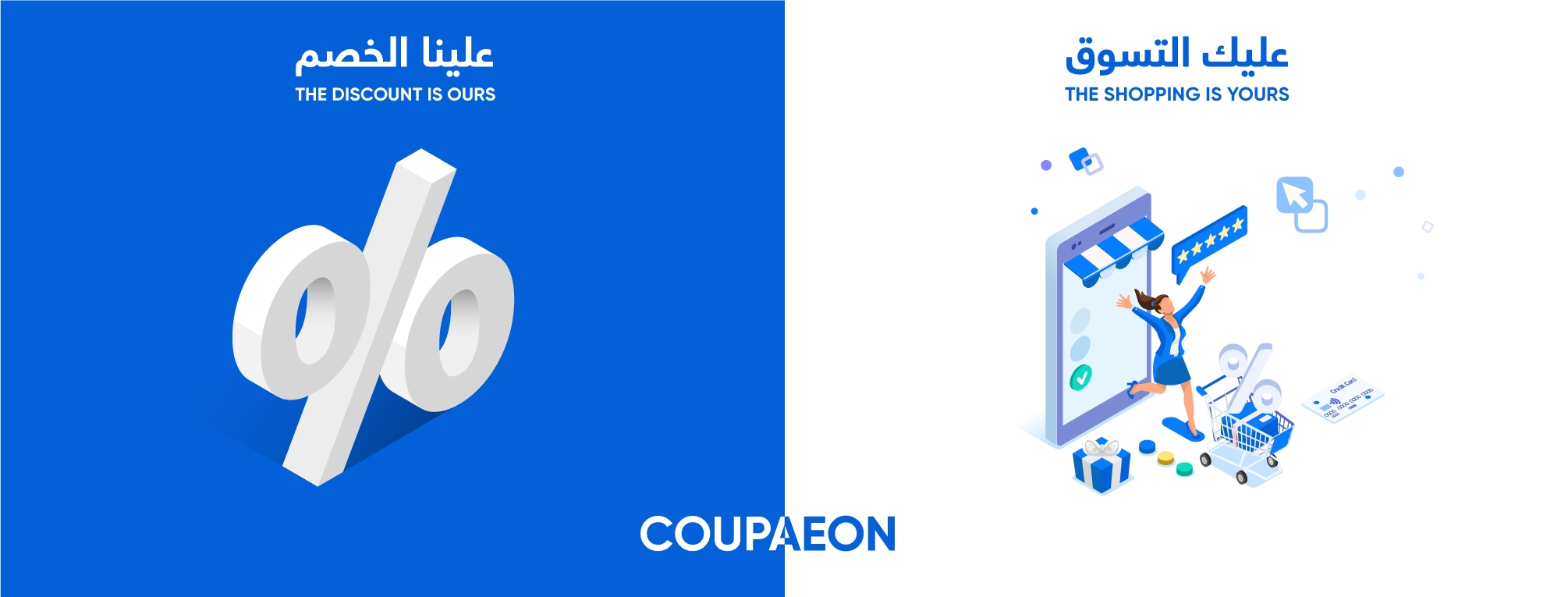 coupaeon  (@coupaeon) Cover Image