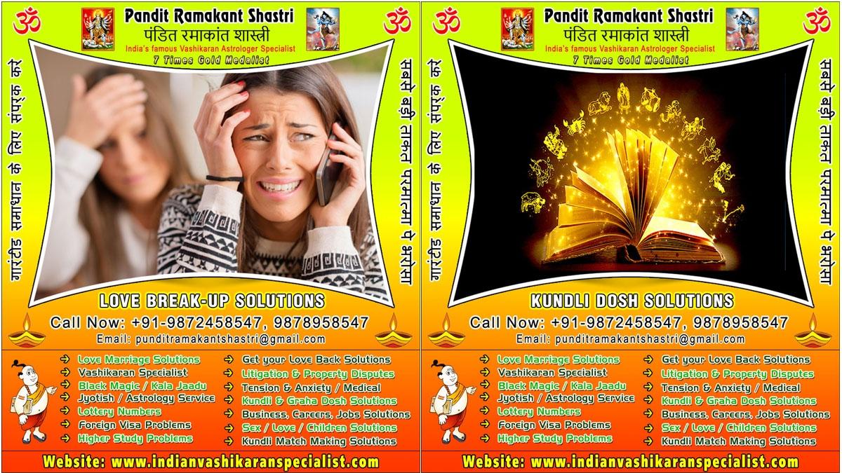 Pandit Ramakant Shastri (@ramakant-shastri) Cover Image