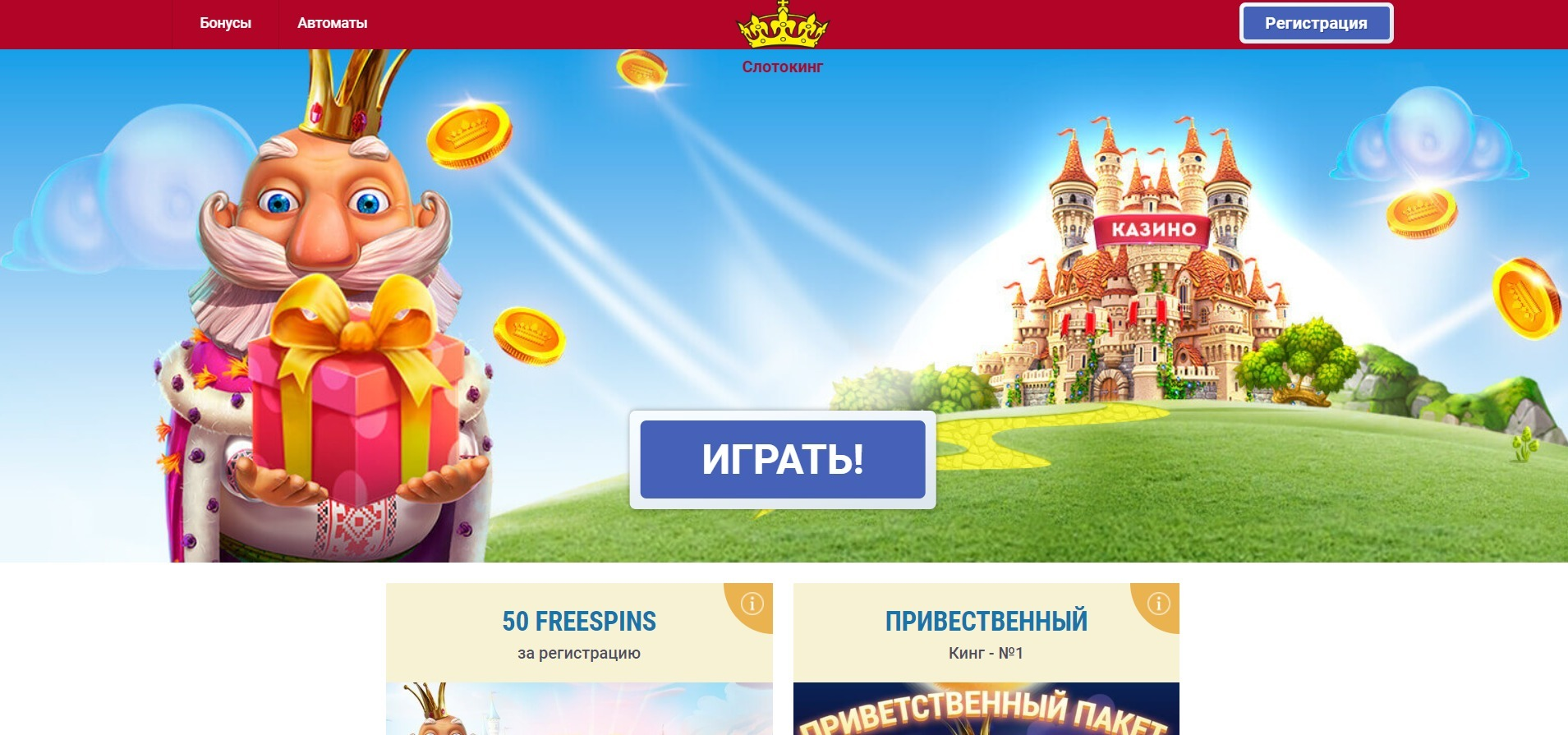 kingportalcom (@kingportalcom) Cover Image