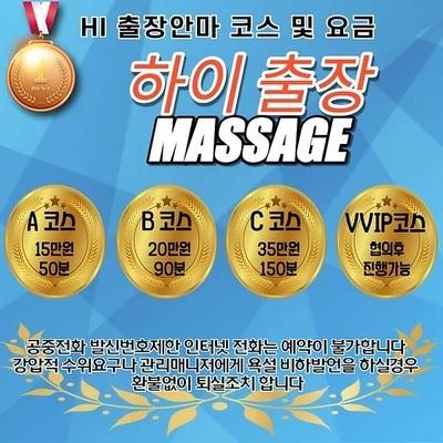 서울 출장 (@seoulbusinesstrip_) Cover Image