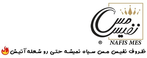 قابلمه مسی زنجان  (@zanjan-mes) Cover Image