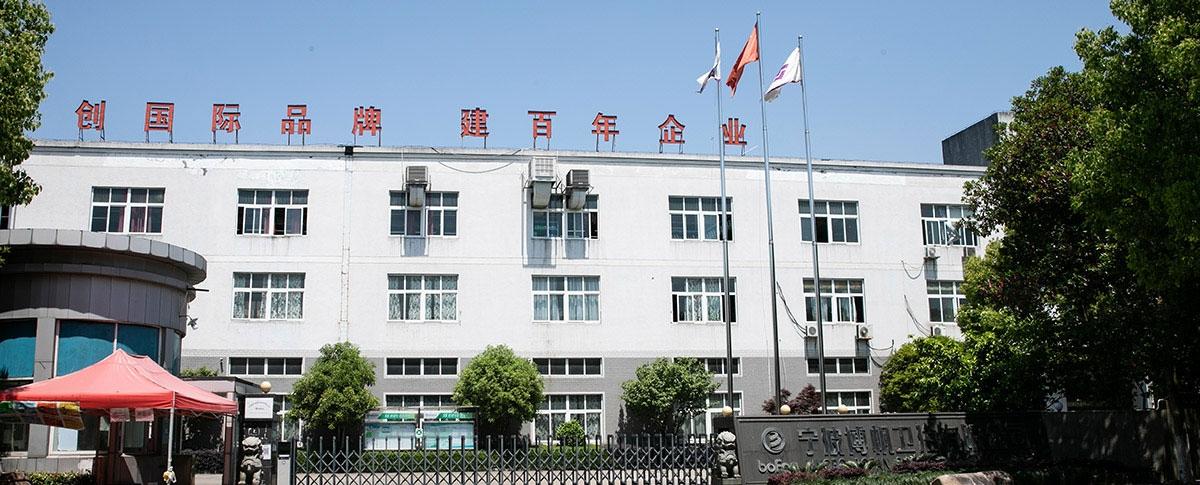 Ningbo Bofan Sanitary Ware Co.Ltd (@hinatnatoilul) Cover Image