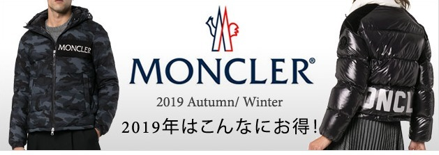 MONCLER コピー激安通販 (@vogagvolcom1) Cover Image
