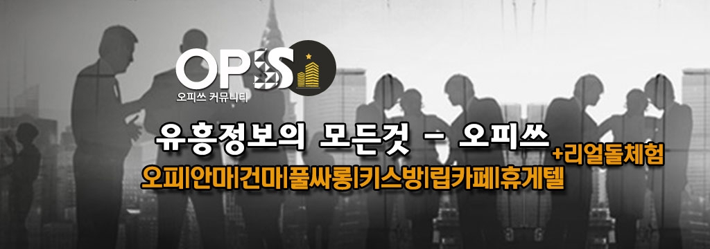 Absolute truth 충주정보 충주오피  오피쓰 (@sepiphanie) Cover Image
