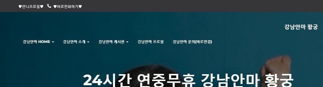 강남안마 (@tenprostarnon) Cover Image